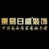杭州东易日盛