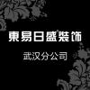武汉东易日盛装饰