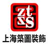 上海筑图装饰设计工程有限公司