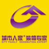 天津城市人家装饰