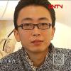 中国高端室内设计师陈洁