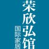 天津腾虹装饰嘉嘉