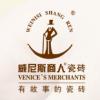 威尼斯商人瓷砖博客