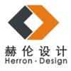 武汉赫伦美筑设计工程公司