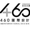 四六零国际设计小米