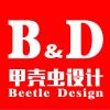 合肥甲壳虫装饰设计有限公司